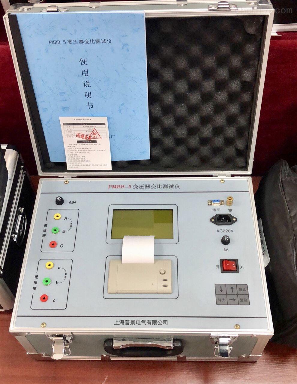 变压器变比测试仪 承试四级电力