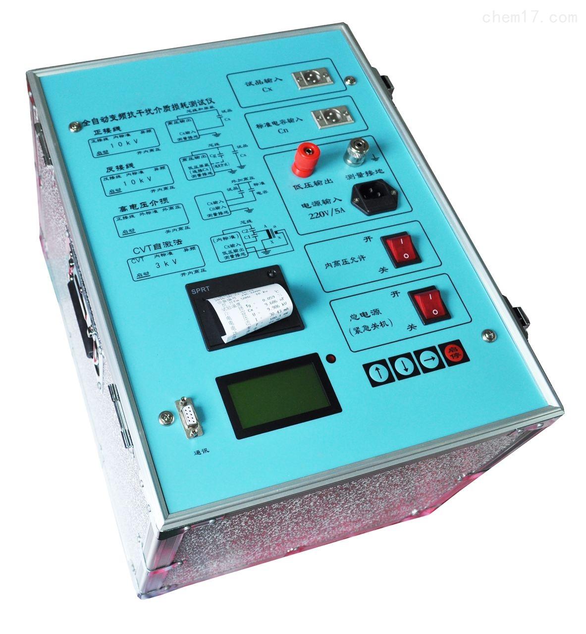 高压介质损耗测试仪器 承试四级电力