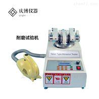 GB/T4085-2015 标准  机器选型指南