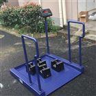 透析科专用医疗轮椅电子秤价格