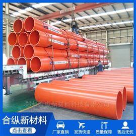 郑州聚乙烯钢带波纹管 耐磨钢带螺旋管道