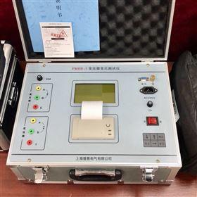 數字式0.5級變壓器變比測試儀 承試四級電力