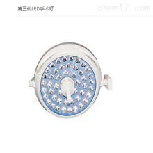 山東銘泰LED720第三代LED手術無影燈