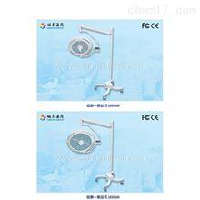 山東銘泰LED760+560移動手術燈