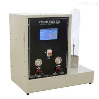 jf-5氧指數測定儀氧指數儀