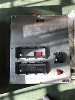 304不锈钢2mm不锈钢三防控制箱来图加工(IP55)