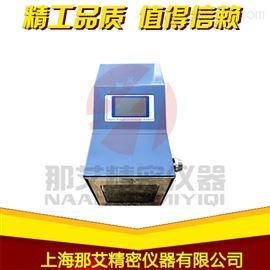 NAI-JZQ1實驗室用拍擊式均質器