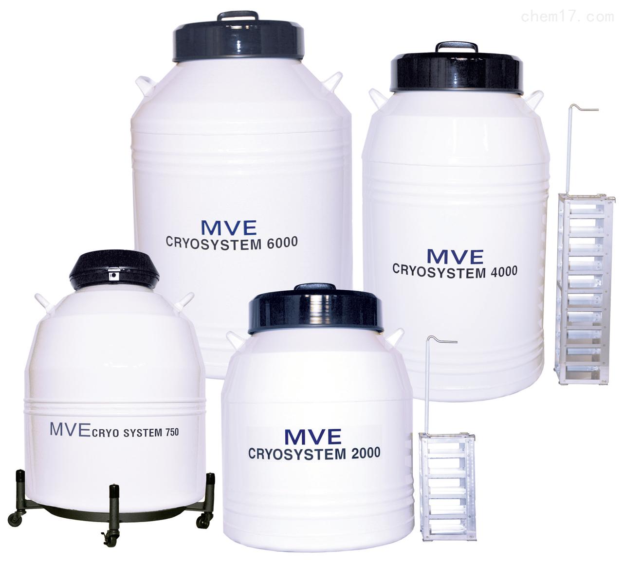 Cryosystem4000  MVE液氮罐 3年的真空保證