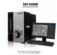 臺式電子掃描顯微鏡