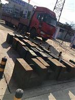 浦东外高桥保税区电子称搬运车砝码校准检测