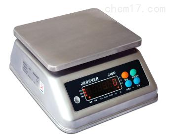 厦门钰恒JWP-3K/0.2g防水等级IP68电子秤