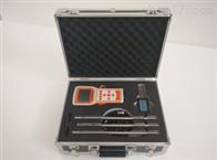 SYS-HS土壤水分速测仪