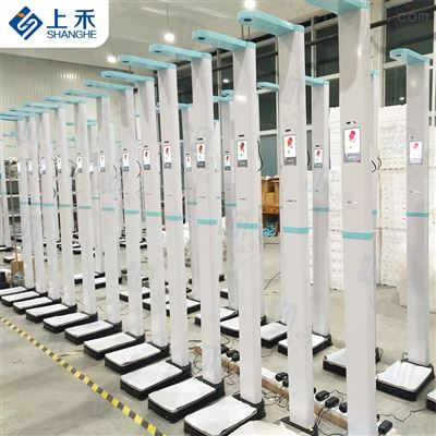 SH-200G鄭州上禾 超聲波身高體重儀器 身高語音播報