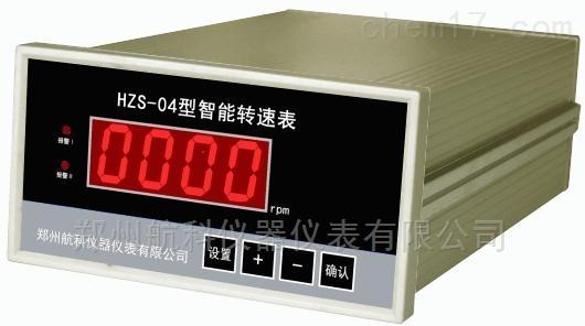 ZYB3052转速监视仪