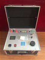 ZDKJ110B单相继电保护测试仪