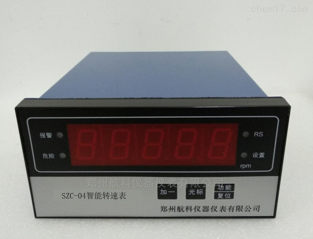 WLI-2005轴胀差监测仪