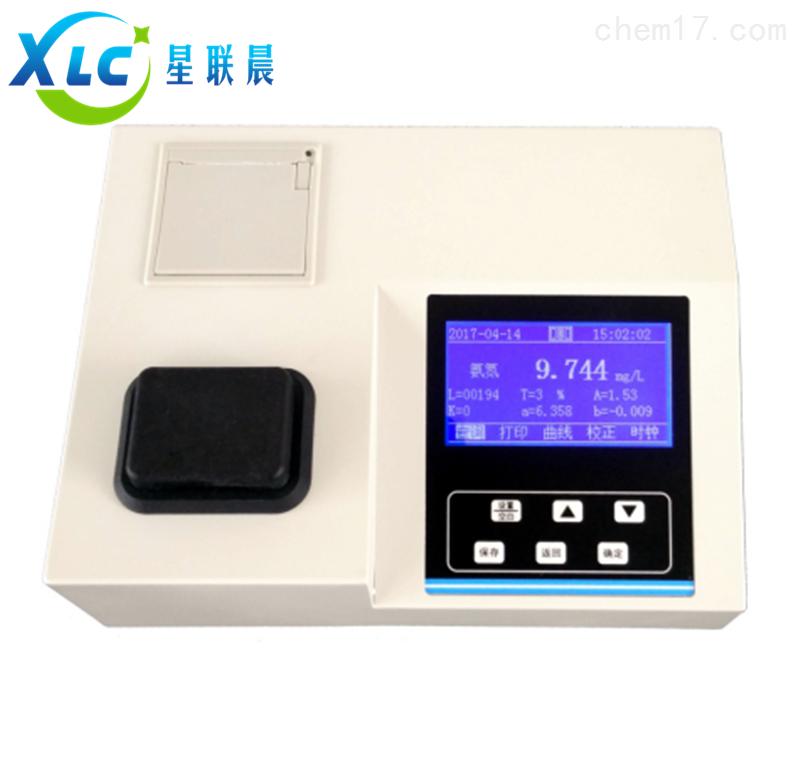 COD氨氮总磷总氮水质分析仪XCQ-104Y厂家