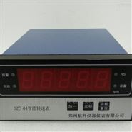 MLI-2008汽机零转速监测仪