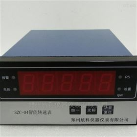 QBJ-3C2/G挂壁式智能转速监测仪