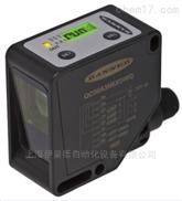 QC50系列美国BANNER邦纳真彩传感器系列