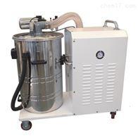 DH-5500/5.5KW大面积地面粉尘吸尘器