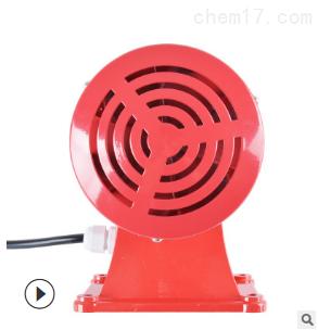MS-490马达警报器 高分贝风螺报警器专用