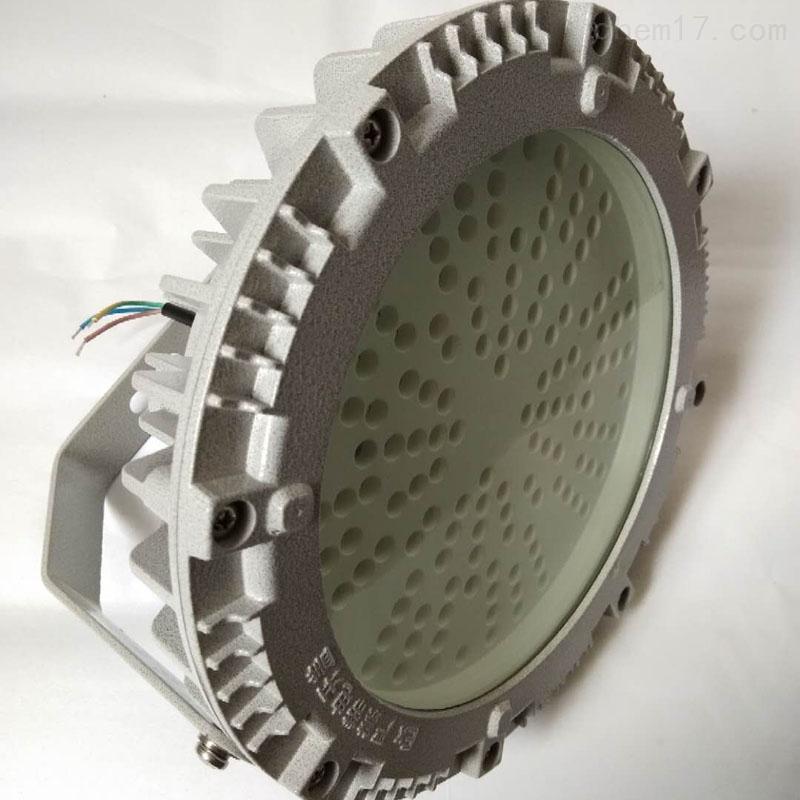 HRD面粉厂防爆吊杆灯50W60W70W