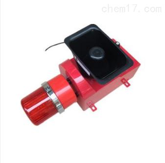 TBJ-150壁挂式可定制语音安全专用报警器