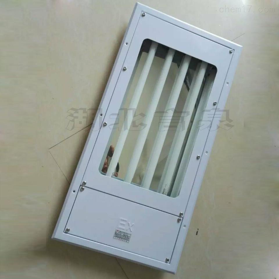 铝合金材质防爆洁净荧光灯可订做三管LED18W