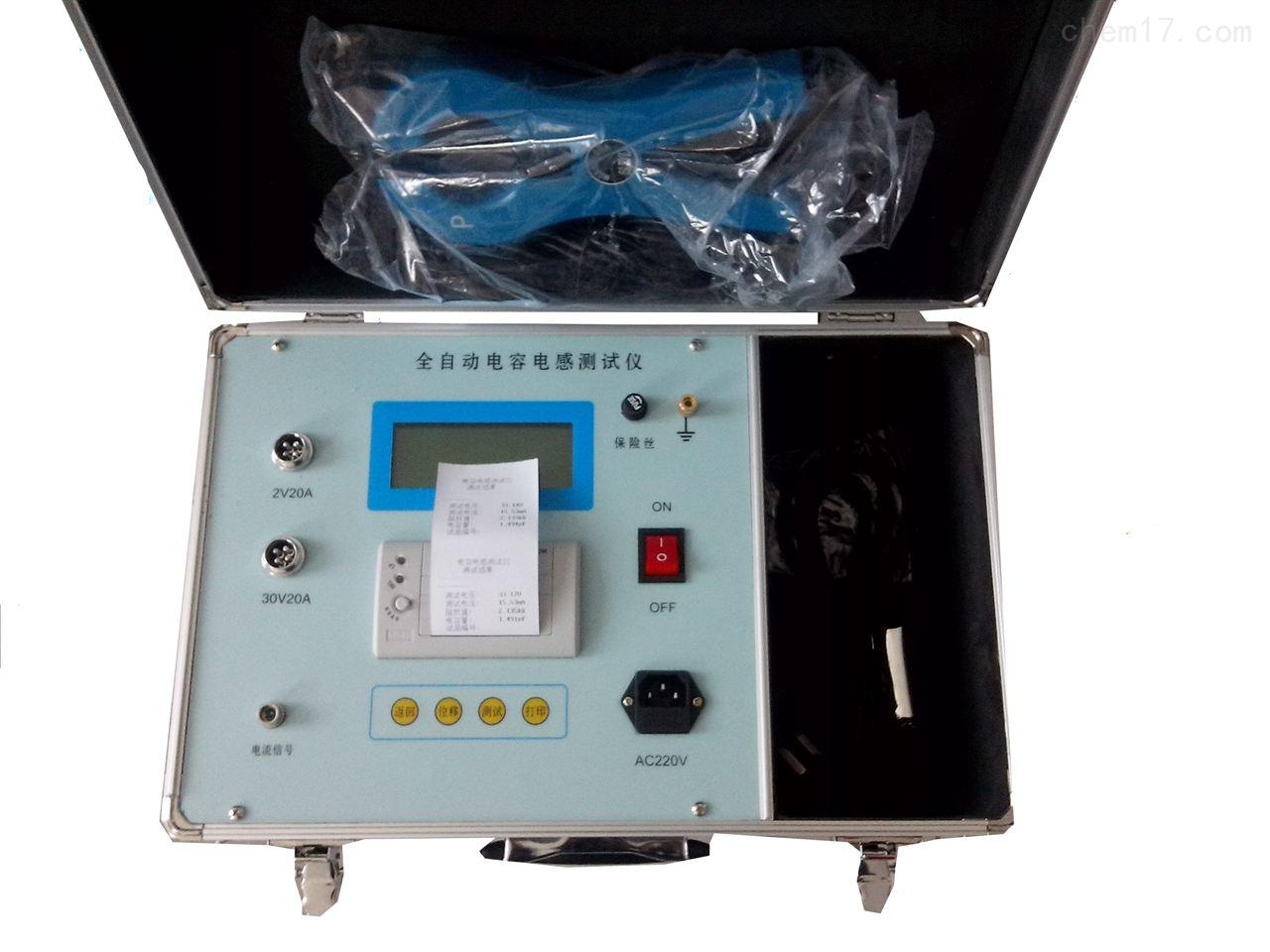 单相三相电容电感测试仪厂家推荐