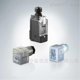 MSD型哈威HAWE液压泵配件导线接线盒