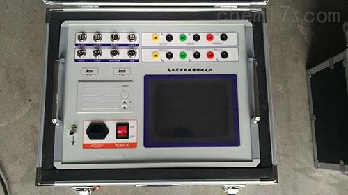 承试高压开关机械特性测试仪
