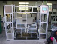 LSK-Y22冰柜门开关寿命试验装置