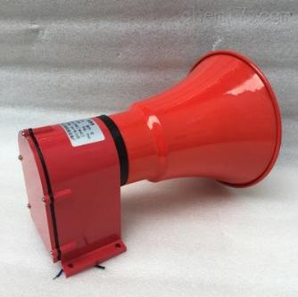 DJ-5新款声光电子蜂鸣器声光报警器
