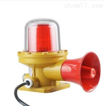 BDJ-02一体化防爆声光报警器