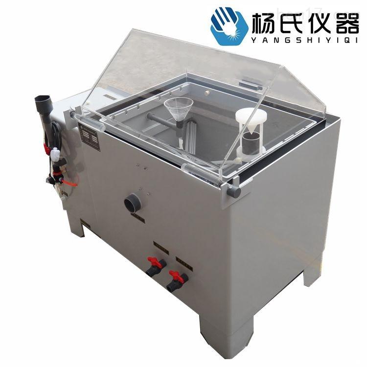 YS-120循环腐蚀鹽霧試驗箱