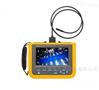 Fluke DS703 FC 高分辨率工業診斷內窺鏡