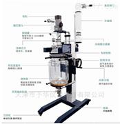 天津予华(自主研发)生产双层玻璃反应釜