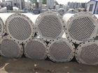 工厂处理一批200平方冷凝器