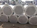 10--400平方工厂处理一批200平方冷凝器