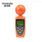 TM-195高頻電磁波測試器 環保儀器專家