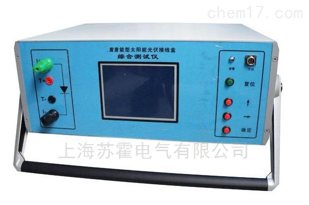 太阳能光伏组件测试仪价格