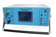 数字化光伏接线盒测试仪