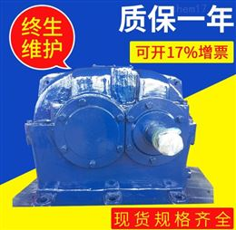 厂家供应:ZDY355-1.8-1系列减速机