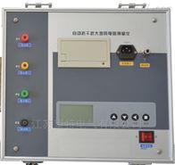 四级承试设备-3A接地电阻测试仪