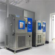 湿度老化实验室