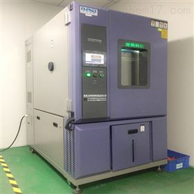低温测试箱工厂