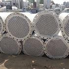 出售二手不锈钢冷凝器 散热 冷却设备