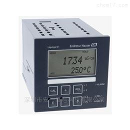 现货E+H恩德斯豪斯PH计水分析变送器