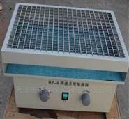 HY-4多功能摇床/调速多用振荡器